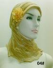 Cheap Yellow Muslim Hijab 04#