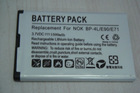 Mobile phone battery For Nokia BP-4L/E90/E71