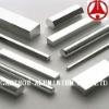 Aluminium Round Bar 7075