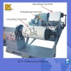 Steel Structure Machine Line