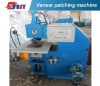Wood veneer patching machine