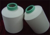 40D/20D/1F Spandex Covered Polyester Yarn