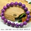 AAAA 11mm round rare sugilite beads bracelet
