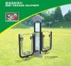 Body-Building Equipment