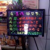 Indoor Electronic Display Board