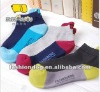 best selling wholesale brand child sock