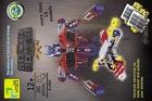 Solar Power Toy Blocks(WLX904)