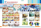 2012 Luxury New-Design Plastic PEVA Table Cloth