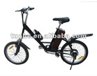 Electric Bicycle (MTL-TDN03E)