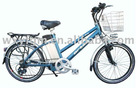 36V Lithium abttery YFE08 Aluminium Alloy Electric Bicycle