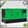 GFS Series Diesel Generator Set