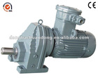 R-c Single-stage Drive Helical Gear Speed Reducer