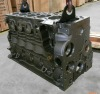 Cummins cylinder block 4946586