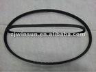 special rubber belt