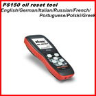 PS150 oil reset scanner High quality 2012 New arrival Auto scanner