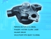 water pump for perkins engines