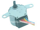 Micro 12VDC Stepping motor for automatic machines