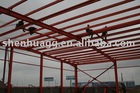 steel frame purlin structure