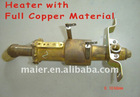 Spare parts of Garment Steamer~Heater with Full Copper Material