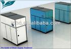 integration water supply treatment equipment