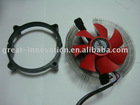 Cpu cooler fan/red fan blade