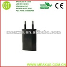 For i phone,black USB charger for i phone 4s