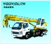 7 ton hydraulic mounted truck crane ,fork lift truck crane