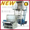 LGSJ-65 Plastic film blowing machine