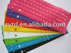 color silicone laptop keyboard cover,waterproof cover for sony