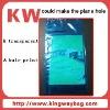 PP bule print bag with self-adhesion