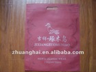 non woven machine made printed advertising bags