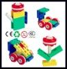 Qianli Plastic Toy QL-030(A)