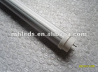 2012 Hot Seling,Subway Super Brightness T8 4ft 120cm 18w 288 Leds Led Tube Light