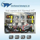 2012 higher quality hid kit