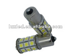 RV LED Auto Light Car 1156 LED turn Light