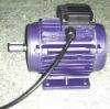 Negative pressure fan motor