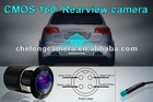High definition car universal reverse camera