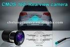 High definition car universal reverse camera