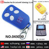 Hot-sale product Dual Purpose Multifrequency 4 Button Remote Control /043030