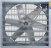 HS Greenhouse Evaporative Cooling Fan/Ventilation Fan with CE
