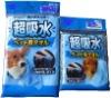 Super Absorbent Magic Pet Towel