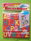 Printed Red Eva foam magnetic letters for kids education