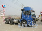 Hot sale!!Foton Auman ETX 6X4 tractor truck&Parts