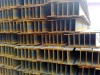 Hot Rolled Steel H Beam best price