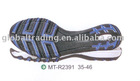 2012 Casual TPR Outsole