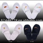 hotel slippers, hotel guestroom slipper, indoor slipper, hotel disposable articles