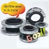 High pressure rubber flexible joints with flanges
