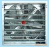 popular ventilating fan