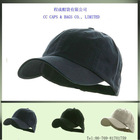 new plain blank low profile baseball sports caps ccap-0361