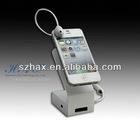 Mobile Display HAX957